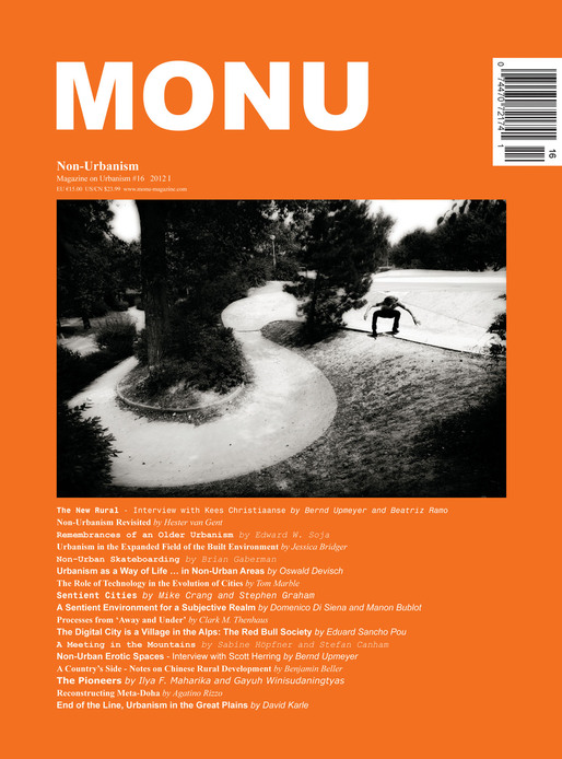 Cover of MONU #16