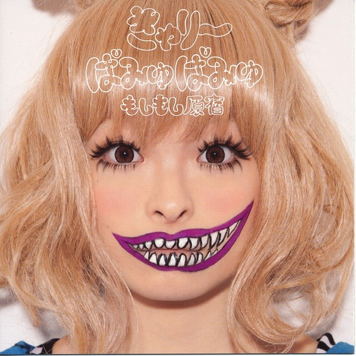 Kyary Pamyu Pamyu - Moshi Moshi Harajuku (2011)