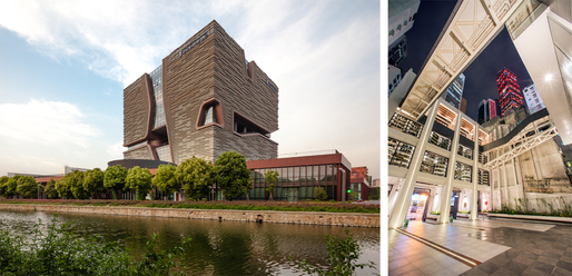 Left: Xi'an Jiaotong-Liverpool University Administration Information Building, Suzhou, China ; Right: Revitalisation Project at Mallory Street / Burrows Street, Wan Chai, Hong Kong