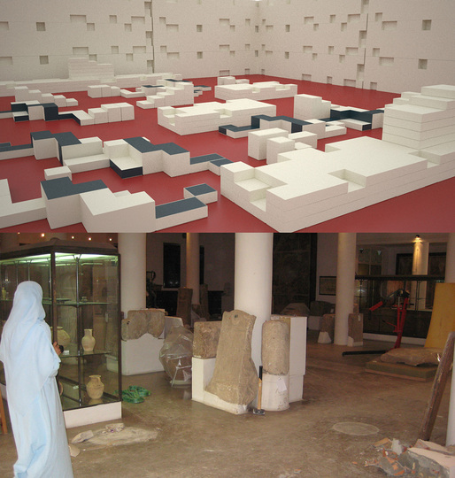 MUSEOLOGY PROJECT – MUSEE' AHMED ZABANA – UNDER CONSTRUCTION – ORAN, ALGERIA