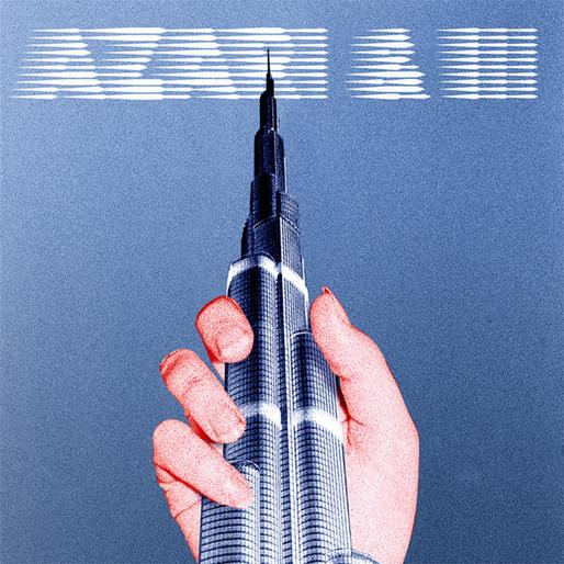 Azari & III - Azari & III (2011)