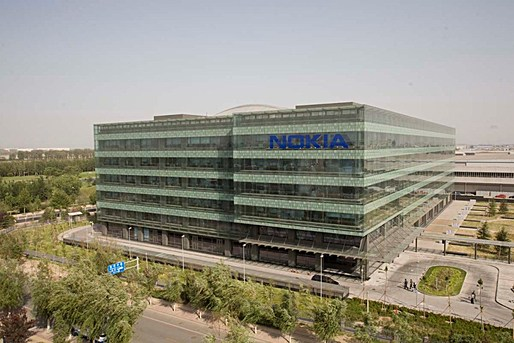 Arup&amp;#39;s Nokia China Campus building has snagged a LEED gold award for its double-skin facade, underground parking, water reduction technologies and 97% of the space having an outside view.