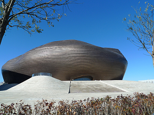 Erdos Museum, China, courtesy of MAD Architects.