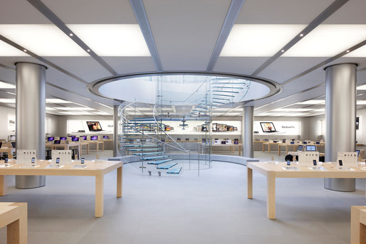 apple trademarks design of its retail apples office
