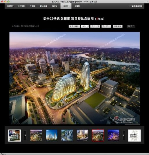 Here, an advertisement placed on a leading Chinese real estate site for the as-yet unfinished copy of Hadid's Wangjing SOHO project.