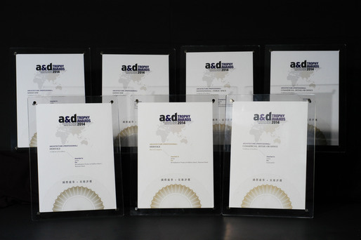 Five Aedas projects awarded at A&D Trophy Awards 2014