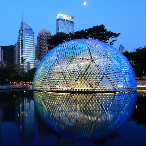 One of the 2014 A' Design & Competition winners: Rising Moon Pavilion by Daydreamers Design. Photo: TAM Raymond