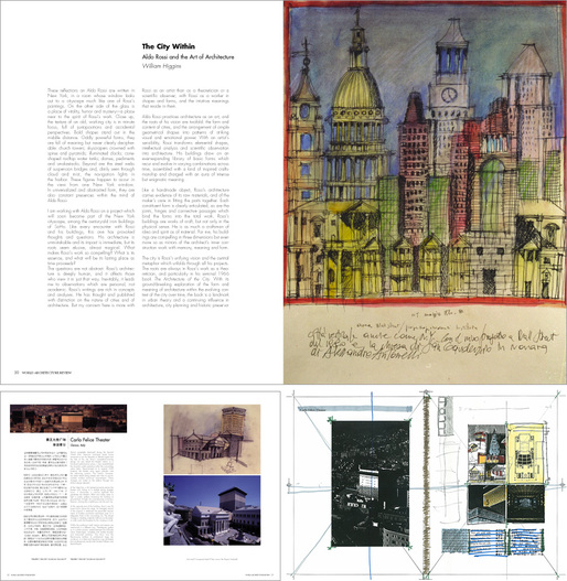 Moving from Architecture to Graphic and Interaction Design: while working for Aldo Rossi / MAP (Mahar Adjmi Partners), Mary-Lynne designed this layout for a magazine featuring Rossi's work.