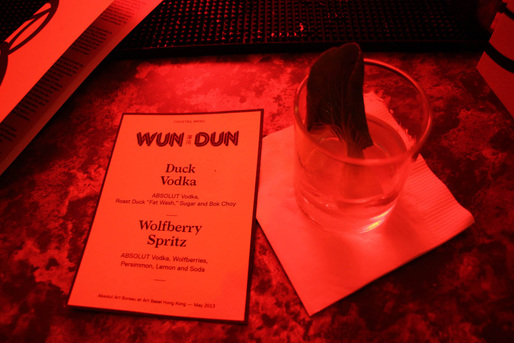 "Adrian Wong - ""Wun Dun Art Bar"