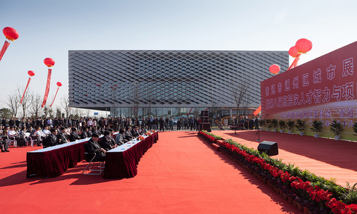 Just completed: the Nantong Urban Planning Museum by Henn Architekten (Photo: Bartosz Kolonko)