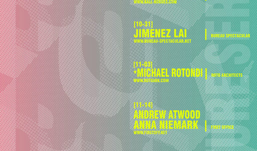 Get Lectured: Cal Poly Pomona, Fall '14