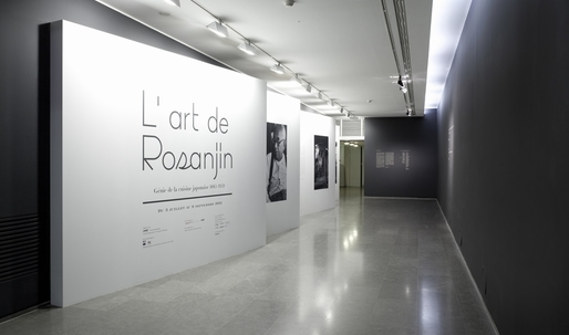 """L'art de Rosanjin"" exhibition design by Ryusuke Nanki tastefully balances visual and culinary art"