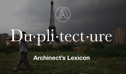 "Archinects Lexicon: ""Duplitecture"""