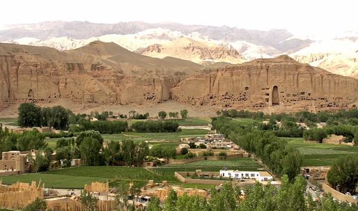 UNESCO accepting entries for Bamiyan Cultural Centre in Afghanistan