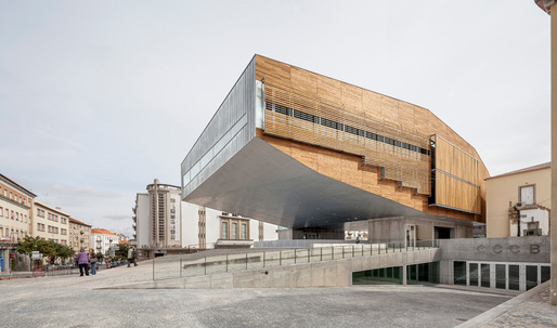Josep Lluís Mateo completes Cultural Center in Castelo Branco, Portugal