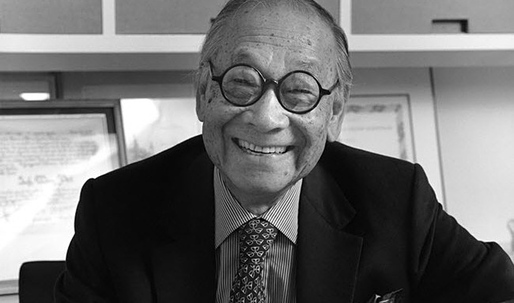 98-year-old I.M. Pei reportedly assaulted by caregiver
