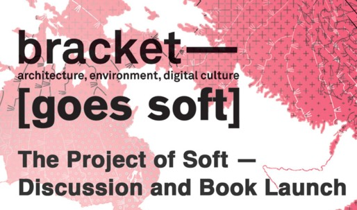 Bracket 2 — Goes Soft launch event in Houston February 17