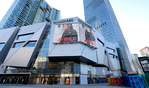 GKD Mediamesh Display Delights Shoppers In Northern China Mall