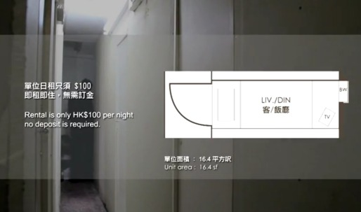 16-square-foot apartment is a vision of tiny housing taken too far