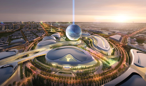 Adrian Smith + Gordon Gill wins Kazakhstan Astana World Expo 2017 competition