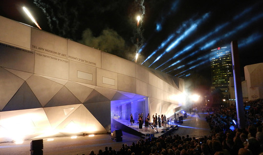 Opening Ceremony of the Tel Aviv Museum of Art Herta and Paul Amir Building