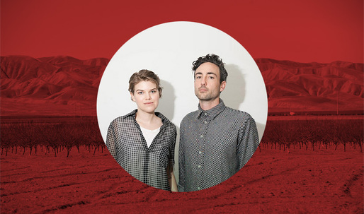 """Meet the jury of Archinects """"Dry Futures"""" competition: Ian Quate and Colleen Tuite of GRNASFCK"""