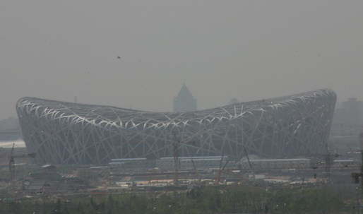 Smog continues to choke Beijing