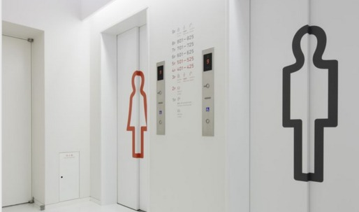 Japan's simple logic for putting toilets in elevators