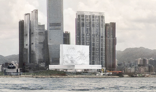 Herzog & de Meuron / TFP Farrells Win M+ at West Kowloon Cultural District