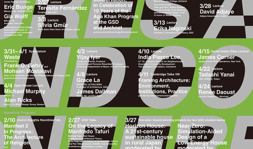 Get Lectured: Harvard GSD, Spring '14