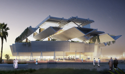 Qatar Courthouse Competition entry by AGi architects, awarded second prize