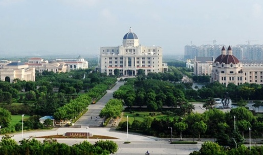 Chinese Colleges Are Trying to Look Like the Ivy League