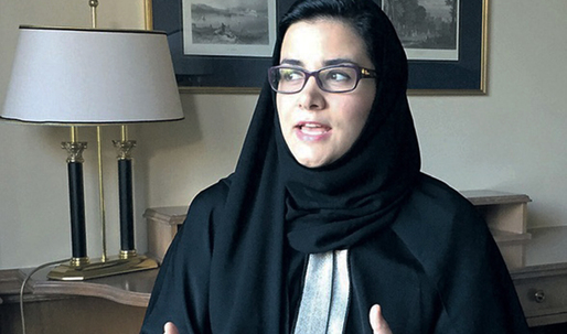 Meet Dr. Sumaya Bint Sulaiman Al Sulaiman, Saudi Arabias first female dean of a design college