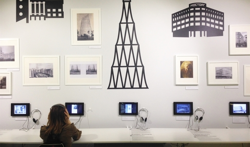 Moscows new Avant-Garde Museum opens to the public