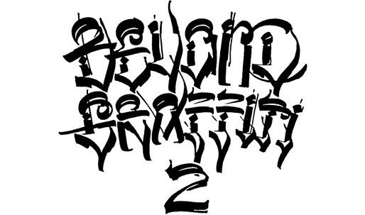 BEYOND GRAFFITI 2 opening reception