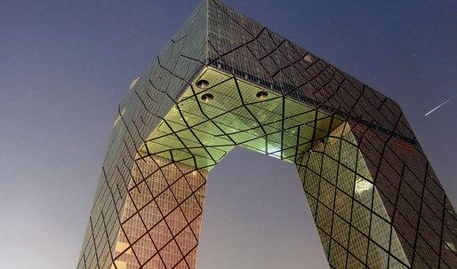 "The politics behind China's ban on ""weird"" architecture"