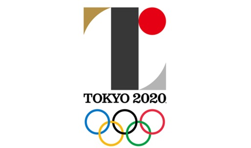 2020 Tokyo Olympics panel launches nationwide call for new logo design