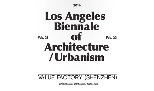 Out of Shenzhen: Catalog #1 of the Los Angeles Biennale of Architecture/Urbanism