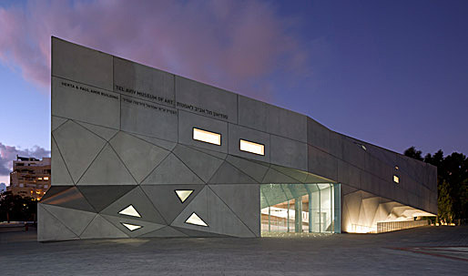ShowCase: Herta and Paul Amir Building, Tel Aviv Museum of Art