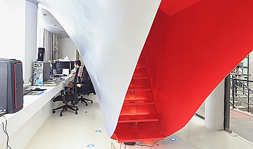 Design Crime: An Office Shaped Like Lady Parts