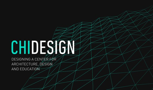 Submit your ChiDesign CADE entries by September 9!