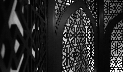 Maryam Eskandari on Weaving Together Her Islamic Faith with Architecture Practice