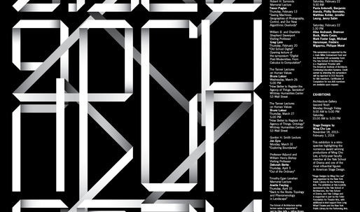 Get Lectured: Yale, Spring '14