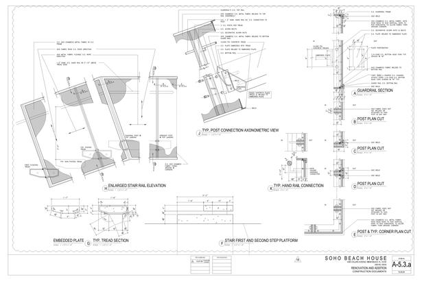 Exterior Stair - railing details