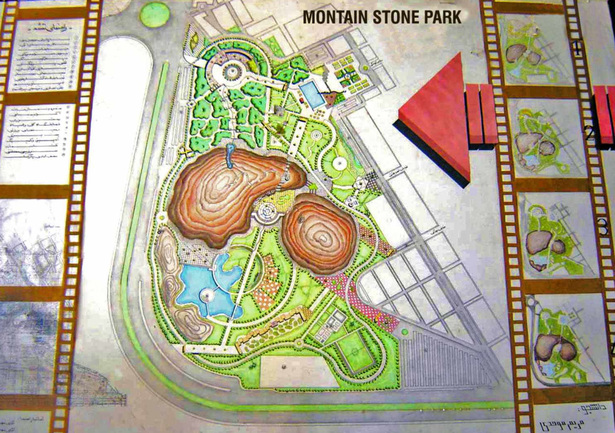 Stone Mountain - Park design