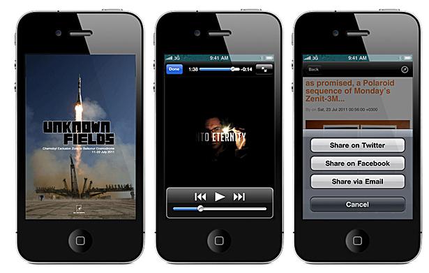 U-Fields for iPhone
