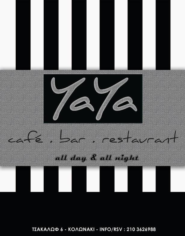 Desing & construction yaya cafe- restaurant : Athens- Greece by http://www.facebook.com/WORKS.C.D