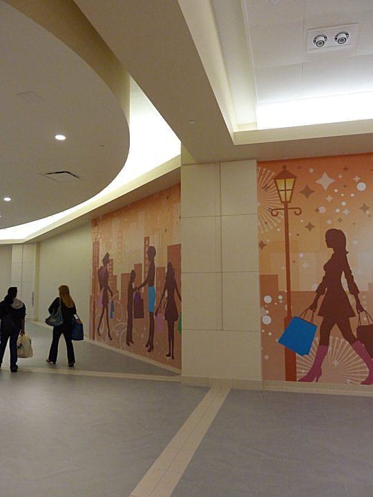 Lighting Detail at Mall Circulation Corridor