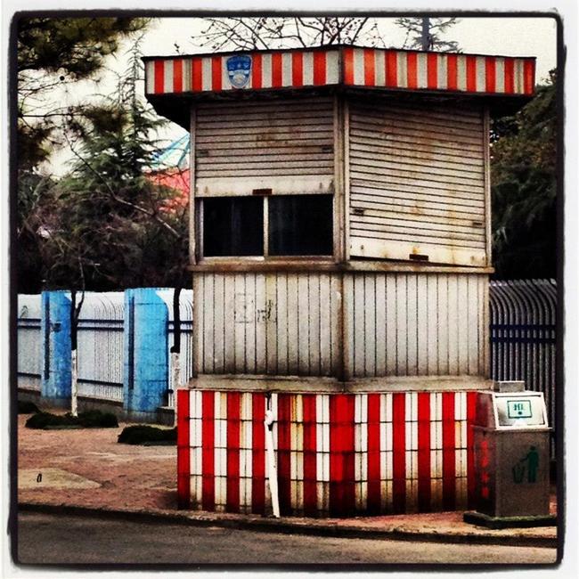 Abandoned traffic kiosk