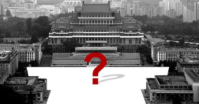 Image via NK News.